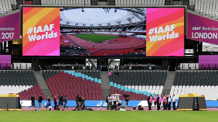 В ВФЛА рассказали, сколько заявок от российских атлетов на нейтральный статус передано в IAAF