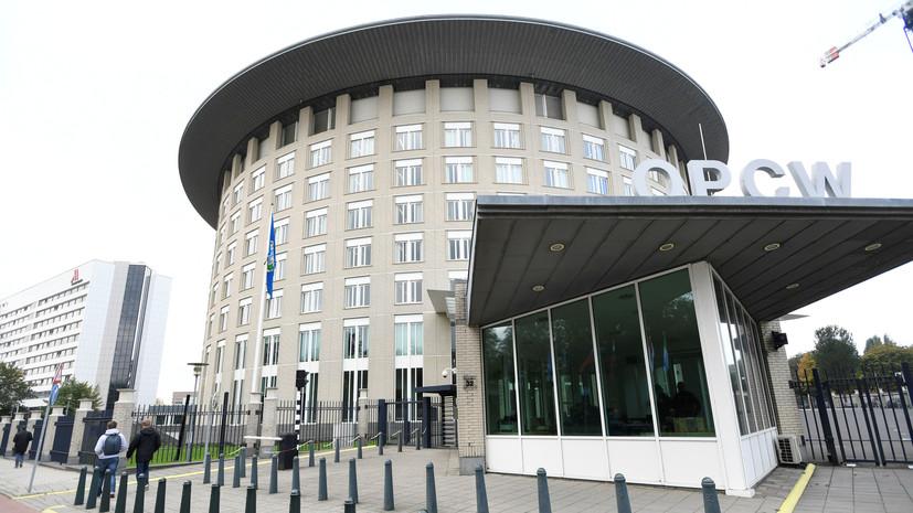 ОЗХО представила доклад об итогах расследования «химатаки» в Думе