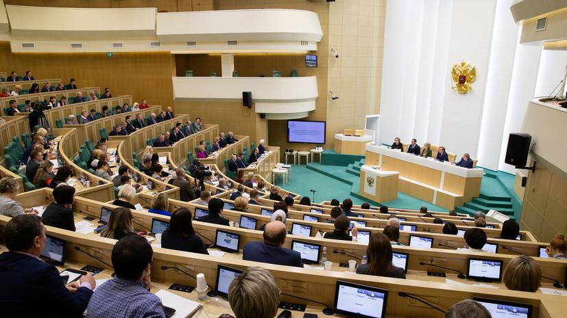 В Совфеде прокомментировали решение СБ ООН отклонить резолюцию России по Венесуэле