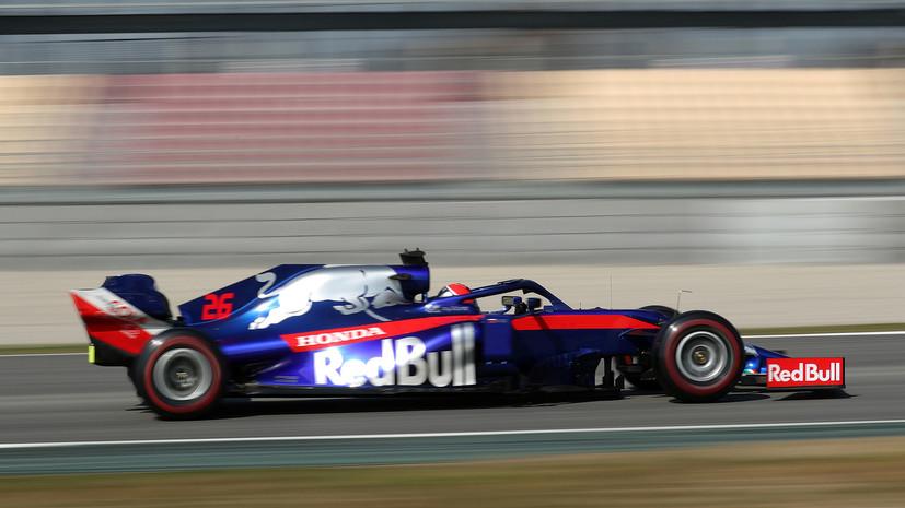 Квят подвёл итоги предсезонных тестов «Формулы-1» в Барселоне
