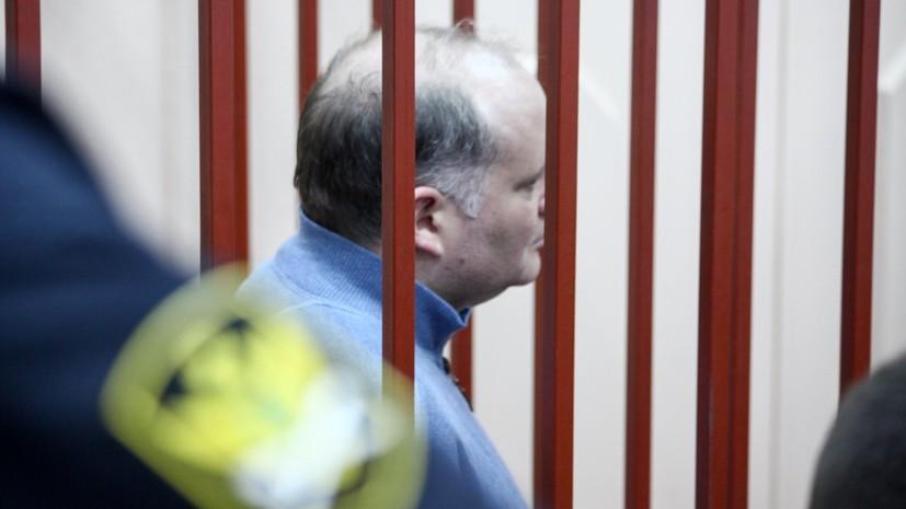 Мосгорсуд оставил под арестом француза Дельпаля по делу Baring Vostok