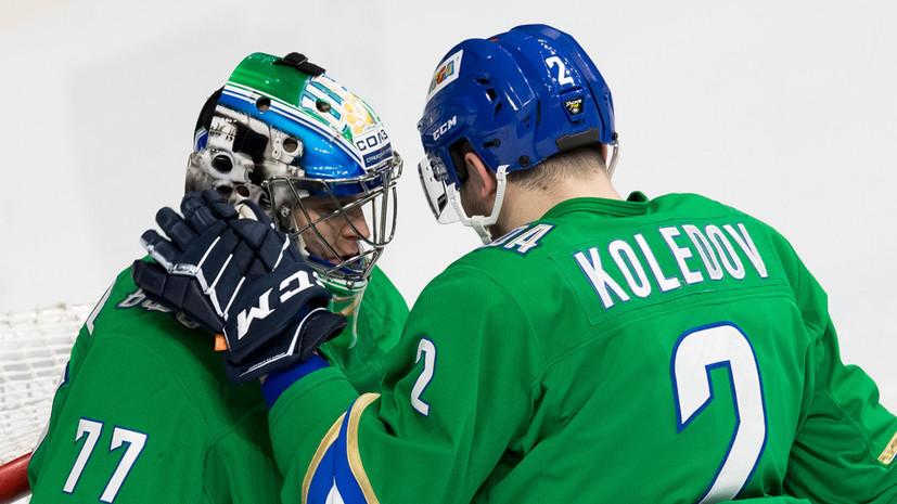 Хоккеист «Салавата Юлаева» Коледов сломал руку в матче плей-офф КХЛ с «Металлургом»