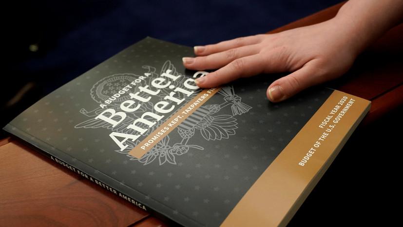 США планируют выделить полмиллиарда долларов на противодействие России