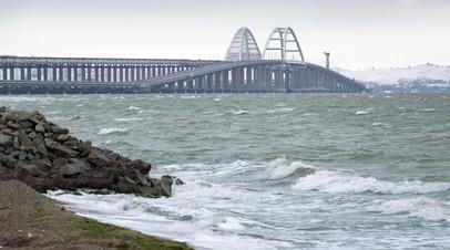 Испытание погодой: Крымский мост выдержал более 900 штормовых часов за зиму