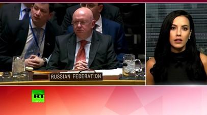 «Спектакль двойных стандартов»: Россия и Китай наложили вето на резолюцию США по Венесуэле в Совбезе ООН
