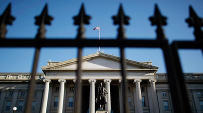 «Тактический тупик»: в США указали на недостаточный анализ отчёта по антироссийским санкциям
