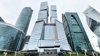 Источник: в «Москве-Сити» идёт проверка после сообщений о минировании