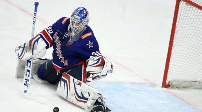Голкипера СКА дисквалифицировали на один матч за нарушение в матче плей-офф КХЛ со «Спартаком»