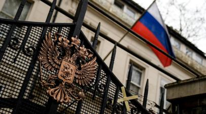 Посольство России вновь призвало Лондон раскрыть данные расследования по делу Скрипалей
