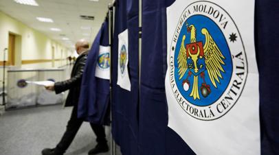 ЦИК Молдавии подвела итоги парламентских выборов