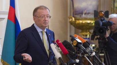 Посольство России потребовало извинений у Mail on Sunday за клевету на Яковенко