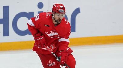 Хоккеист «Спартака» Даугавиньш выписан из больницы