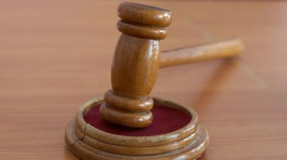 В Курганской области вынесли приговор водителю, сбившему двух женщин и грудного ребёнка