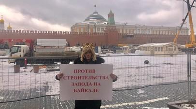Сергей Зверев провёл одиночный пикет на Красной площади