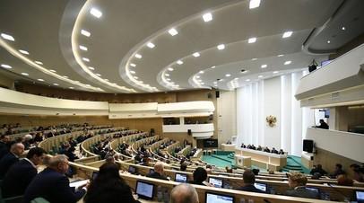 В Совфеде оценили принятие Госдумой во втором чтении проектов о фейковых новостях