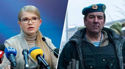Война клонов: как скандал вокруг взятки «двойнику» Юлии Тимошенко может сказаться на украинской избирательной кампании