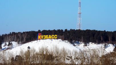 Кузбасс получит 30,5 млрд рублей на проект «Здравоохранение»