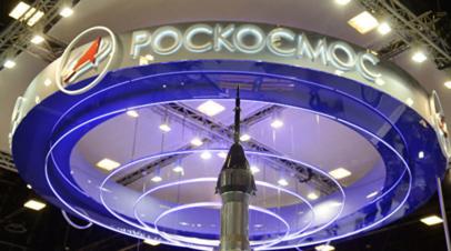 Супруга Рогозина анонсировала создание фан-клуба «Роскосмоса»