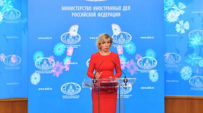 «Вмешательство во всё»: Захарова об обвинениях в адрес RT и Sputnik во Франции