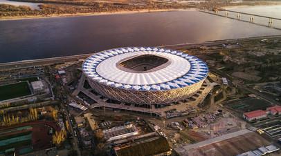 В «Роторе» прокомментировали признание «Волгоград Арены» лучшим новым стадионом 2018 года