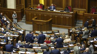 В Раде призвали признаться в поражении в борьбе с коррупцией на Украине