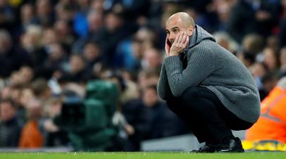 СМИ: Тренер «Манчестер Сити» Гвардиола договорился о контракте с «Ювентусом»