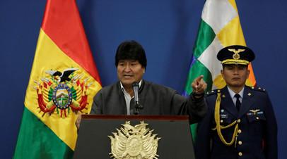 Моралес назвал «малодушным терактом» атаку на энергосистему Венесуэлы