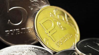 Эксперт дал прогноз по среднему курсу рубля в течение 2019 года