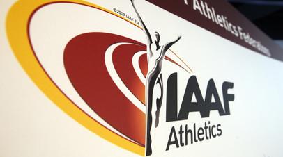 В IAAF заявили, что нет временных рамок по срокам восстановления ВФЛА