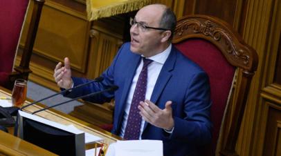 Парубий: никто не будет помнить о тарифах на Украине через год