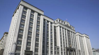 Госдума собирается принять в апреле законопроект о краудфандинге