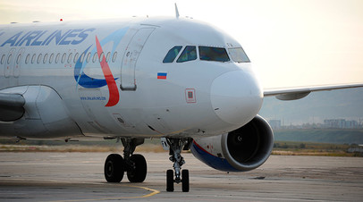 «Ситуацию держат под контролем»: самолёт Бахрейн — Москва экстренно сел в Баку из-за информации о бомбе на борту