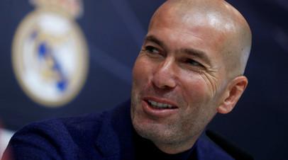 СМИ: «Реал» в ближайшее время объявит о возвращении Зидана